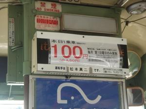 080706電車 001.jpg