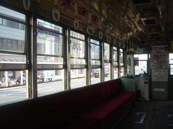 080706電車 005.jpg