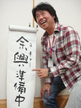 091031shimanto 056.jpg