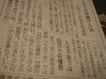 11月4日大阪千里 047.jpg