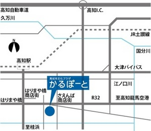 かるぽーとMAP.jpg