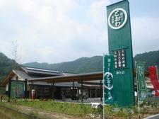 とおわ道の駅 044.jpg