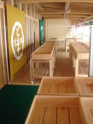 とおわ道の駅 062.jpg