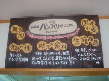 また旅・カヌー館 020.jpg