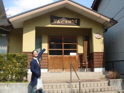また旅・カヌー館 045.jpg