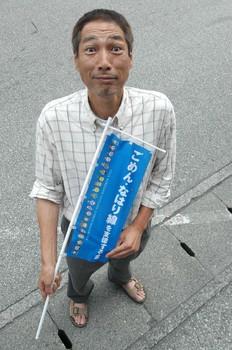 浜口さん.jpg