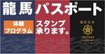 スクリーンショット 2014-10-03 18.13.51.png