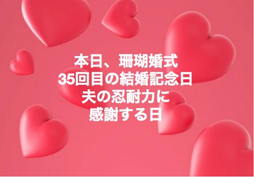 スクリーンショット 2019-05-04 0.18.18.png