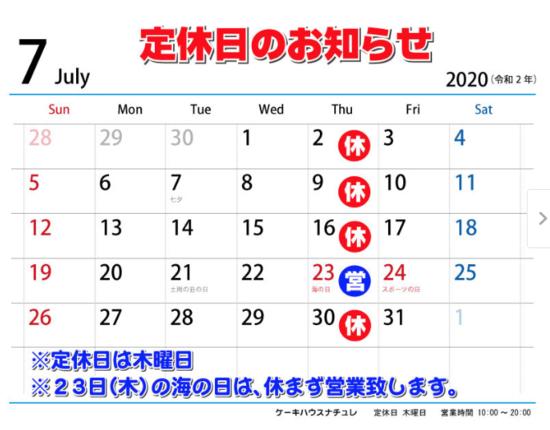 スクリーンショット 2020-07-22 22.50.00.png