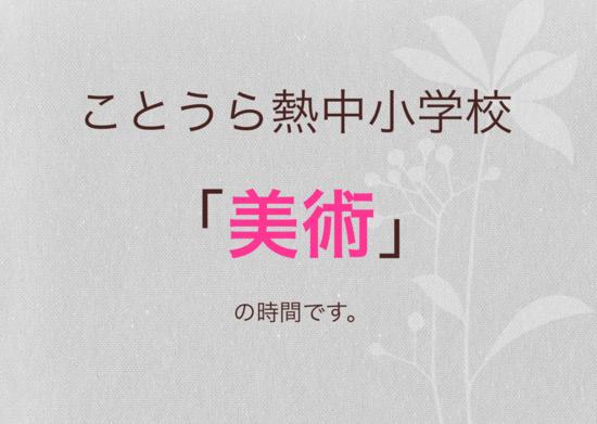 スクリーンショット 2021-01-23 19.05.32.png
