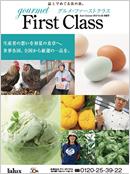 JALカタログ.jpg