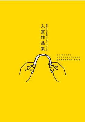 hyoshi-thumb-400x571-664.jpg