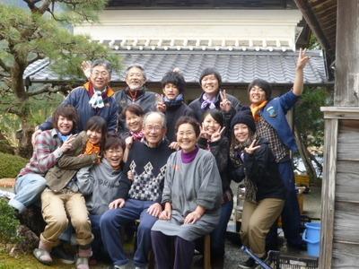 mochi2010.jpg