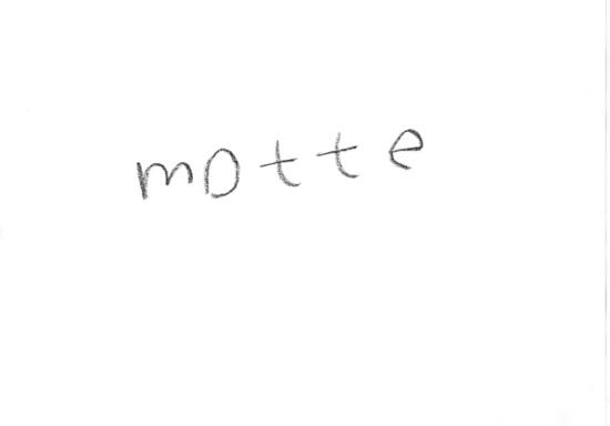 motteロゴ.jpg